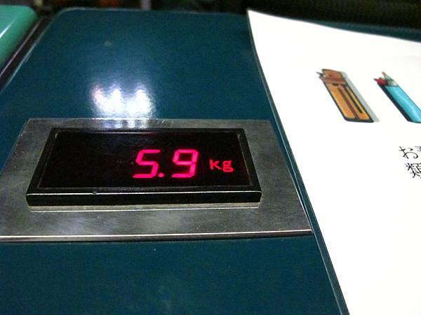 紀錄一下我的行李重量 5.9公斤