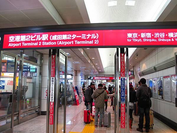 出機場海關後往地下樓層B1走,準備去搭JR的電車進市區
