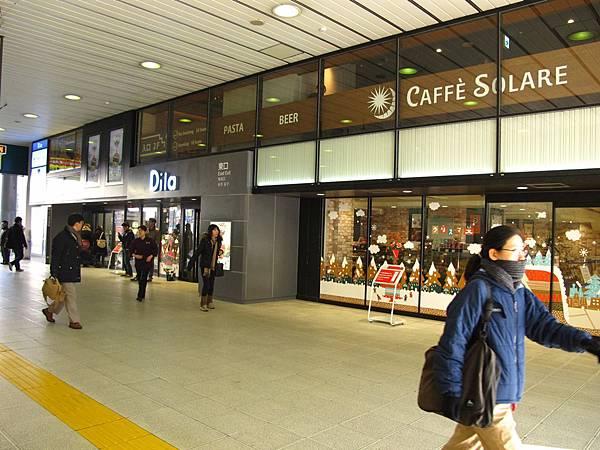 微笑阿佐谷(Smile Hotel Asagaya阿佐ヶ谷)