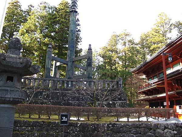 輪王寺 大護摩堂