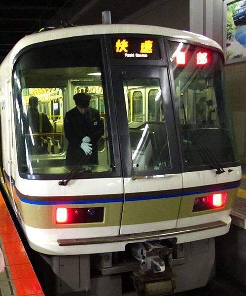從JR京都車站搭08:05山陰本線電車到園部站