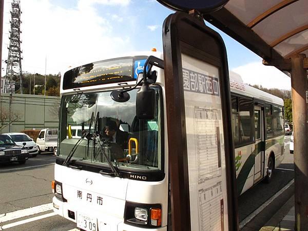 宮協-園部 巴士車資600円