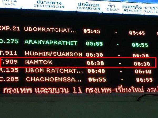 火車是6:30從曼谷車站出發, 終點是Nam Tok