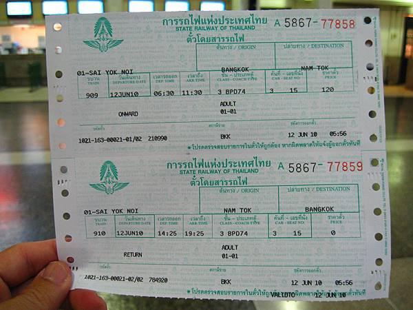 一日遊的來回車票是120銖 (無空調車廂)