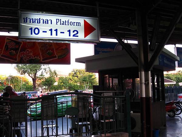 搭車的地方在11號月台,上面看板也清楚寫著06:30發車