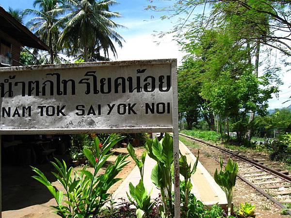 Nam Tok Sai Yok Noi