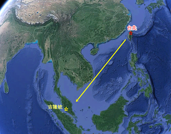 台北-吉隆坡