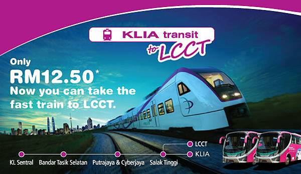 LCCT搭KLIA Transit捷運快線到吉隆坡市區