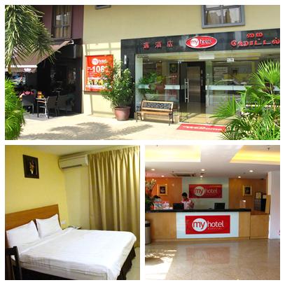 吉隆坡:My Hotel@KL Sentral