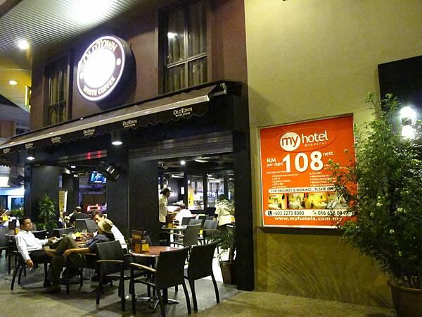 My Hotel @ KL Sentra l隔壁就是24小時營業的舊街場咖啡