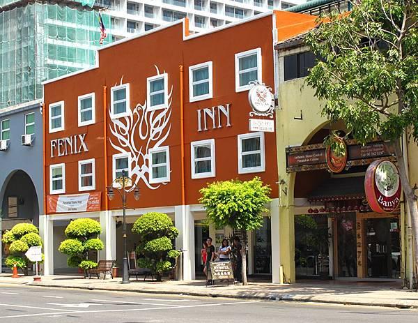 馬六甲市區住宿: Fenix Inn