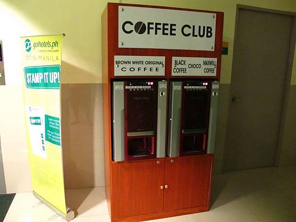 LOBBY一角有咖啡販賣機
