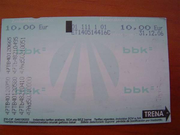 Bilbao‧creditrans.JPG