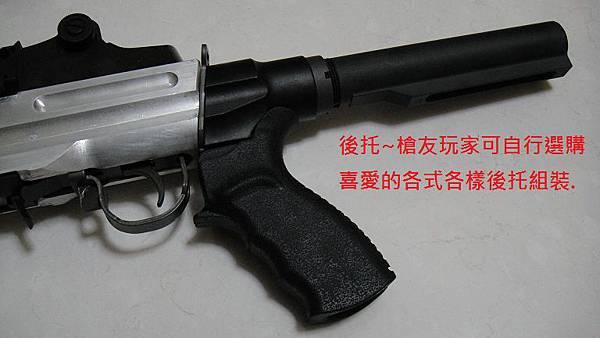 DSC05247