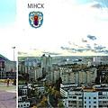001 Belarus.jpg