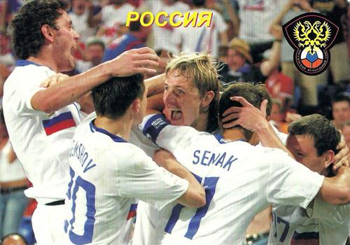 007 Russia.jpg