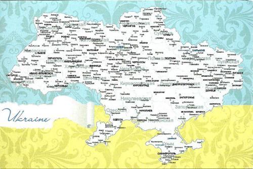 013 Ukraine.jpg