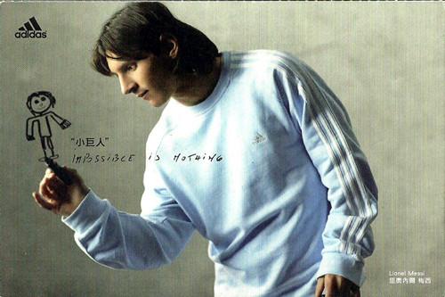 Lionei Messi