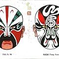 022 China