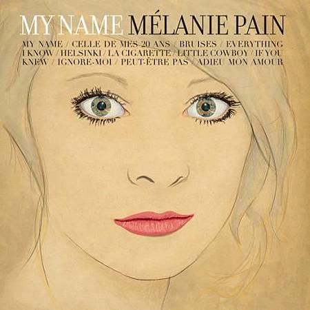 My Name (2009)