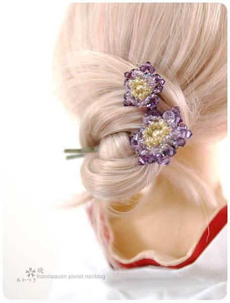 【虹色】紫