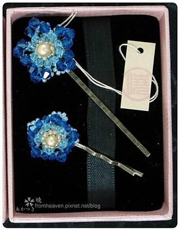 【虹色】藍:一組(大+小)500元、限量一組