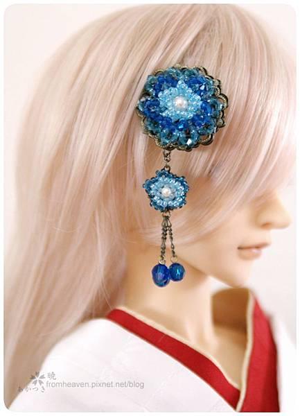 【水星】-藍