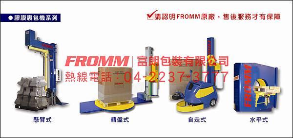 展覽dm-膠膜包裹-1
