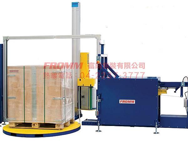 全自動膠膜裹包塑鋼帶包裝系統 包膜機 膠膜棧板機 裹膜機 棧板包膜機 裹包機 纏繞機 綑膜機 自動裹膜機 自動包膜機