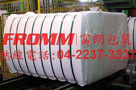 纖維、碳素纖維、亞克力棉、彈性纖維、聚酯棉、聚酯加工絲【FROMM 富朗包裝】