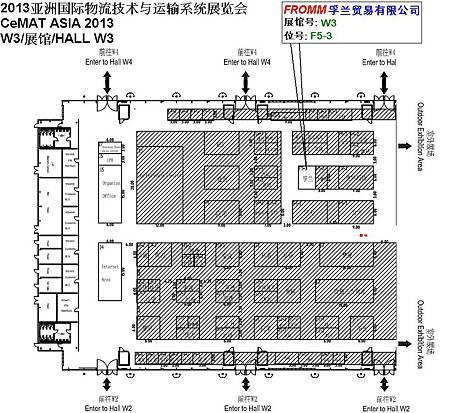 亞洲國際物流技術與運輸系統展覽會位置圖