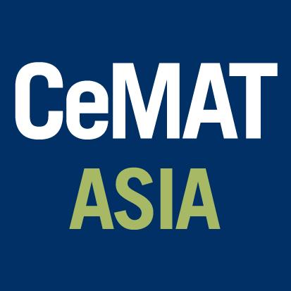 2013亚洲国际物流技术与运输系统展览会