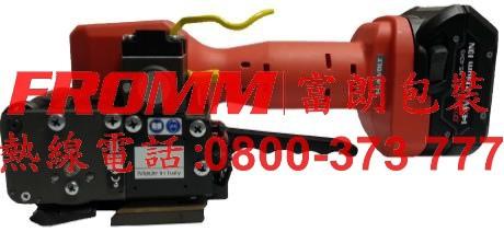 手提塑鋼帶電動打包機Dynamic 2100