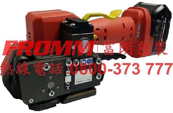 電動打包機Dynamic 2100