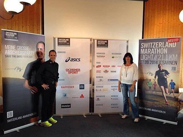SWITZERLAND MARATHON light PK馬拉松贊助商 瑞士【FROMM富朗包裝】