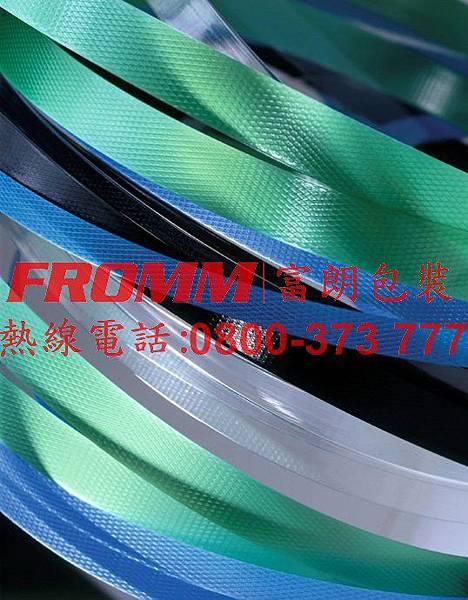 PET塑鋼帶,PET打包帶,PET帶,塑鋼帶,聚酯帶,塑帶,打包工具,打包帶,捆包帶,包裝帶,PP帶【FROMM 富朗包裝】