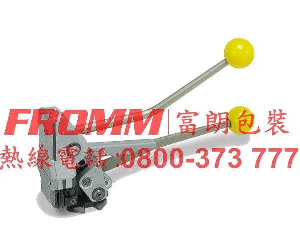 手動鐵扣鋼帶打包機(推扣式)A431