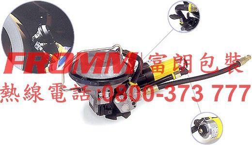 鋼帶氣動打包機A480