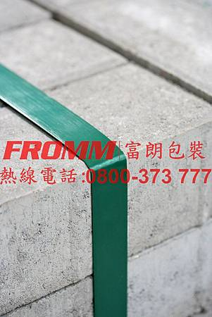 磚塊打包【FROMM 富朗包裝】塑鋼帶打包機,塑帶打包機,電動打包機,充電式打包機,電池式打包機