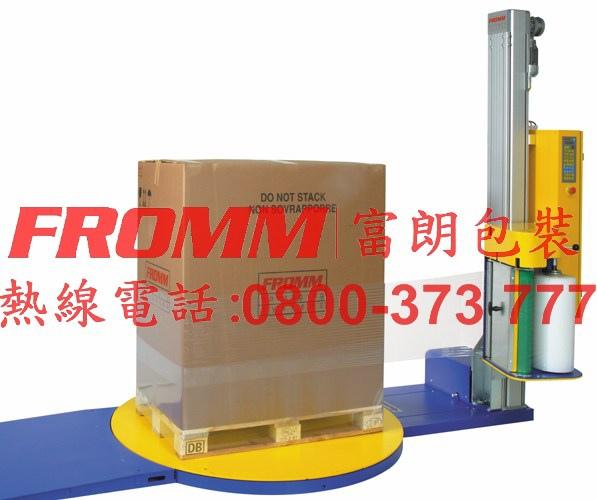 膠膜棧板裹包機