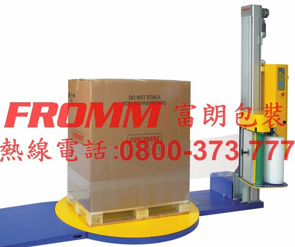 FS400轉盤包膜機【FROMM 富朗包裝】包膜機 膠膜棧板機 裹膜機 棧板包膜機 裹包機 纏繞機 綑膜機 自動裹膜機 自動包膜機