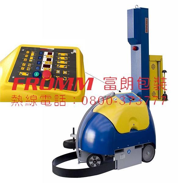 自走式棧板裹膜機FR40x