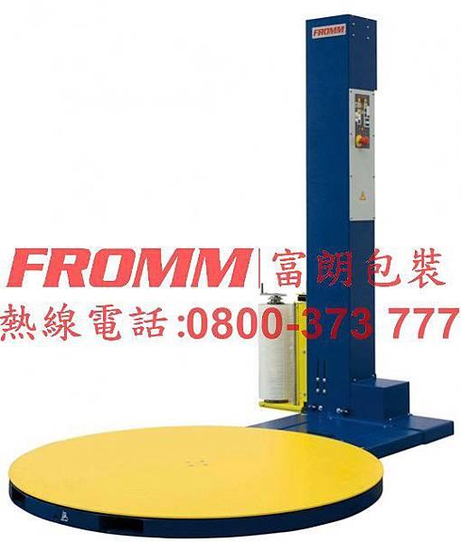 轉盤式棧板裹膜機的優選FS3系列