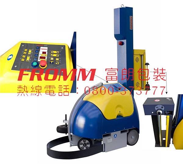 自走式膠膜棧板裹膜機FR330