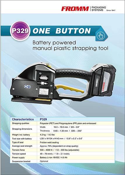 P329 PET打包帶 電動打包帶 手提打包機 打帶機 打包工具 包裝機 包裝工具 捆包機 結束機 半自動打包機 打包機價格 包裝機械 包裝機器 DM