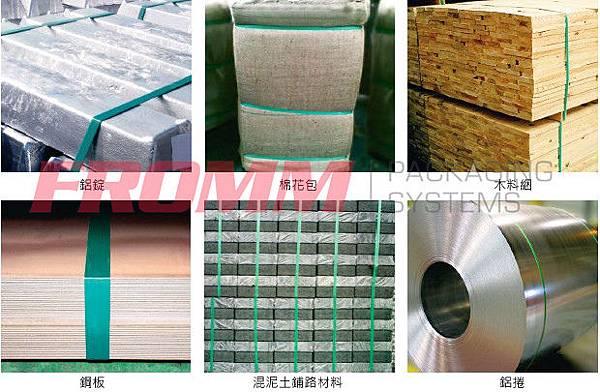 PET打包帶 打包帶 塑鋼帶 包裝材料 包裝材2