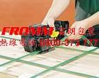 電池式塑帶打包機【FROMM 富朗包裝】氣動打包機,手提打包機,手提式打包機,塑鋼帶打包機,塑帶打包機