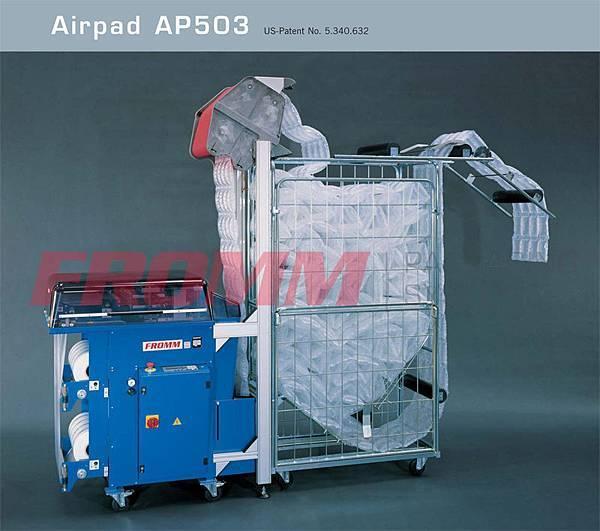 AP503 緩衝氣墊機 緩衝氣墊 緩衝包材 緩衝包裝 DM-6