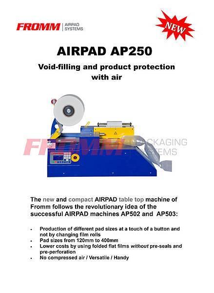 AP250 緩衝氣墊機 緩衝氣墊 緩衝包材 緩衝包裝