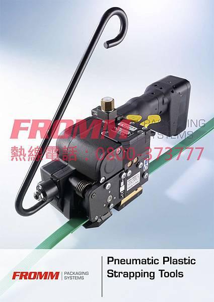 P355塑鋼帶氣動打帶機【FROMM 富朗包裝】氣動打包機,手提打包機,手提式打包機,塑帶打包機,塑鋼帶打包機,PET帶打包機,手提打包機.jpg